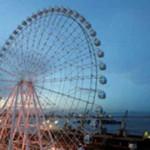 Rio inaugura hoje maior roda-gigante da América Latina