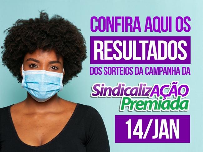 Siemaco ABC divulga resultado com os sorteados do projeto 'SindicalizAÇÃO Preamiada'