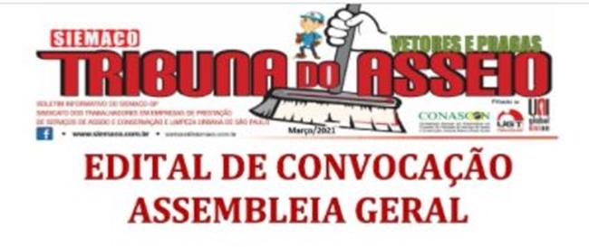 Siemaco São Paulo convoca trabalhadores para Assembleia Geral Extraordinária, que será realizada de forma virtual